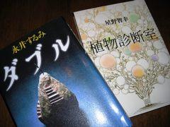 Bookdaburu_1
