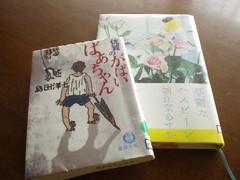 Booksimada_